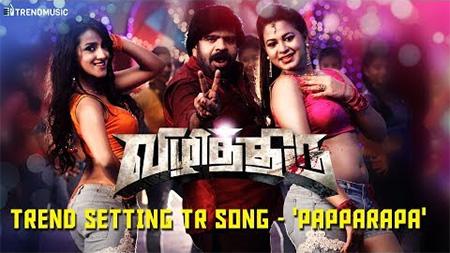 Trend Setting TR Song – Papparapa   Vizhithiru