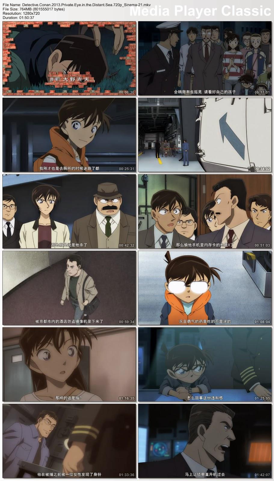 Detective conan movie 8 part 1