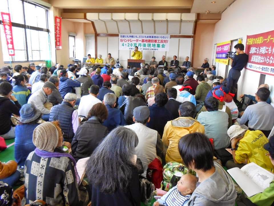 Jegs japan environmental governing standards