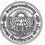 VBS-Purvanchal-University-logo