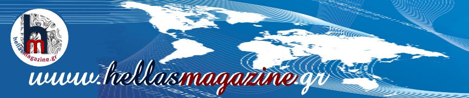 languedu.hellasmagazine.gr
