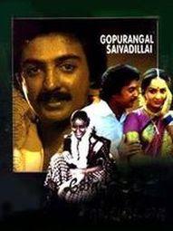Gopurangal Saayvathillai (1982)
