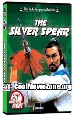 Silver Hermit from Shaolin Temple (1977)