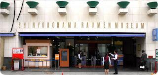 พิพิธภัณฑ์ราเม็ง (Shin Yokohama Raumen Museum)