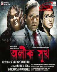 new bangla moviee 2014click hear............................ Alik+Sukh+Bangla+Movie+03
