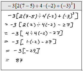 Pemdas Math Worksheets - order of operations ...