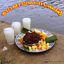 3d scrap onam funny pictures toddy greetings onam funny pictures toddy greetings m4hsunfo