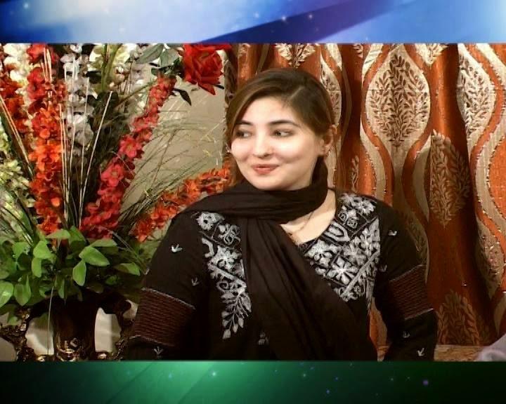 Gul Panra New Hot Wallpaper