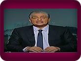 برنامج القاهرة 360 مع أسامه كمال حلقة يوم السبت 30-7-2016