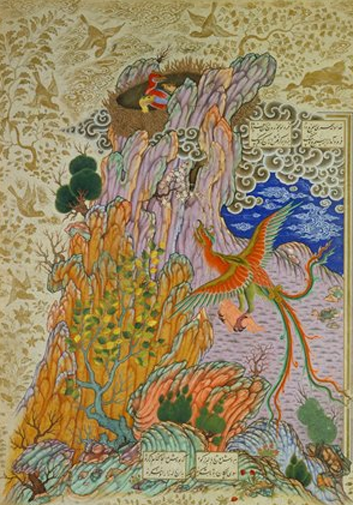 Islamic illustration from the Shahnama from the Chester Beatty Library, Dublin