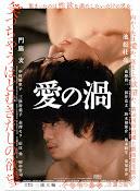 Ai no uzu (Love's Whirlpool) (2014) ()