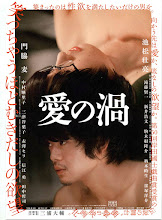 Ai no uzu (Love's Whirlpool) (2014)