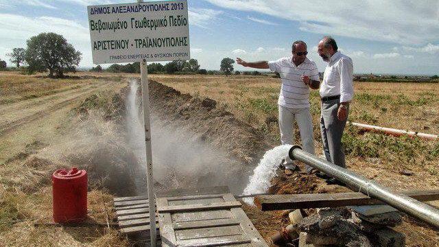 Την ανεύρεση και αξιοποίηση γεωθερμικών ρευστών μέσης ενθαλπίας ζητά ο Δήμος Αλεξανδρούπολης