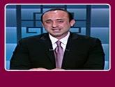 - برنامج 90 دقيقة يقدمه أحمد الشاعر -- حلقة يوم الإثنين 2-5-2016