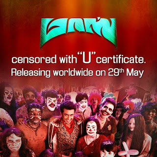 Masss Certified With Clean U Certificate