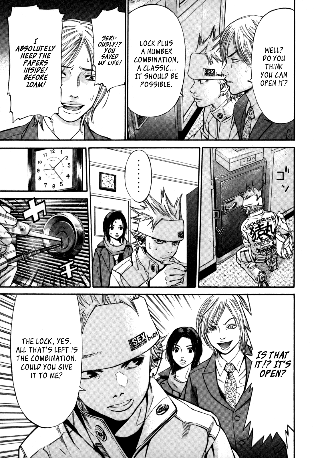 Saru Lock - Chapter 21