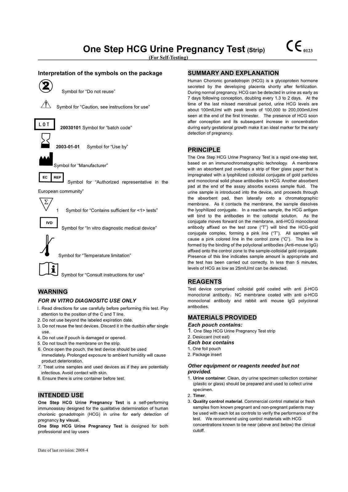 bb bump shop ovulation pregnancy test kits rh bbbumpshop blogspot com Manual Muscle Testing Chart Manual Testing Resume Sample