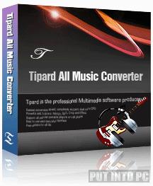 aiff to m4a converter mac