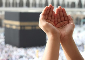 Image result for dua hand images