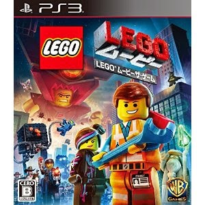 [PS3] The LEGO Movie Videogame [LEGO (R) ムービー ザ・ゲーム] (JPN) ISO Download