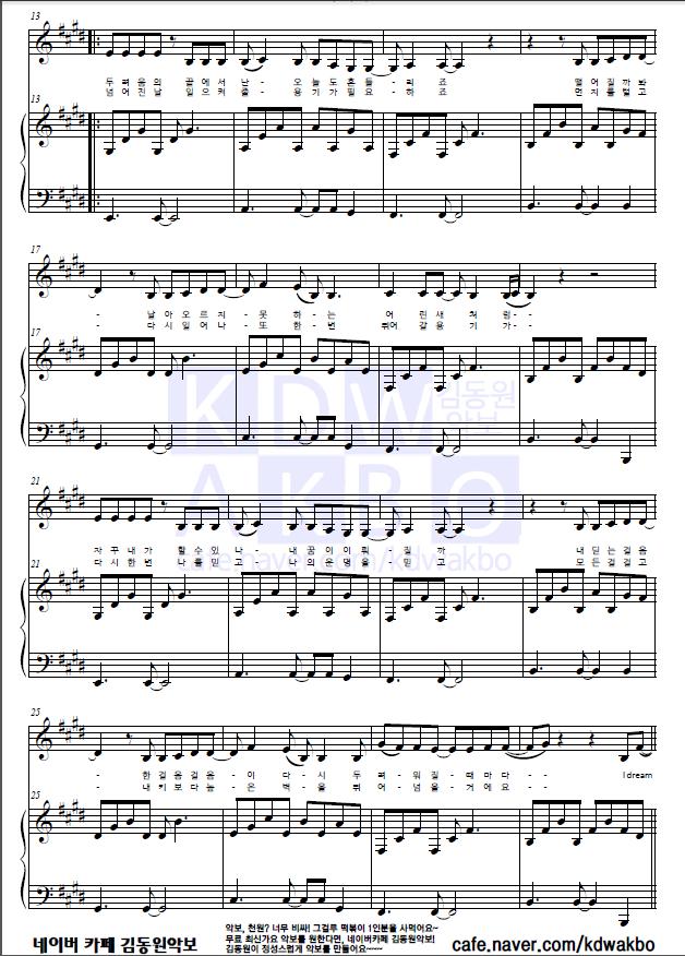 Piano piano sheet music for popular songs : 停顿の空间: Piano Sheet -Dream High