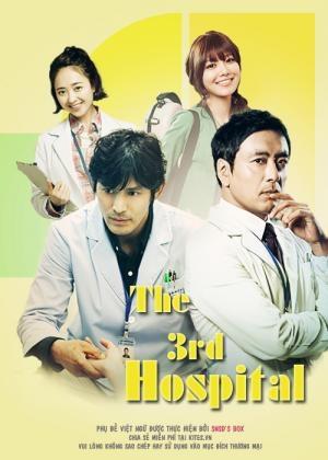 Bệnh Viện Thứ 3 - The 3rd Hospital (2012)