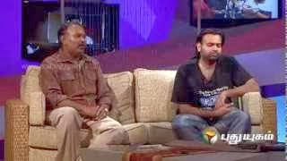 Natchathira Jannal : With Director Venkat Prabhu – 13-11-2013 – Episode 01 – Puthuyugam Tv Program