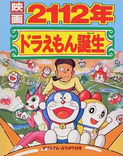 Doraemon Chào Đời