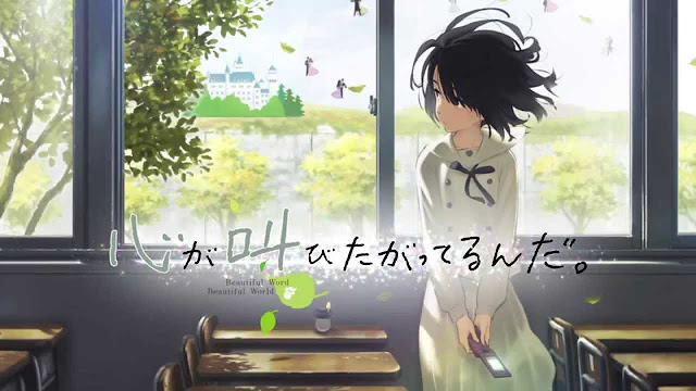 Dua Iklan Untuk Film Layar Lebar 'Kokoro ga Sakebitagatterunda' Telah Ditayangkan