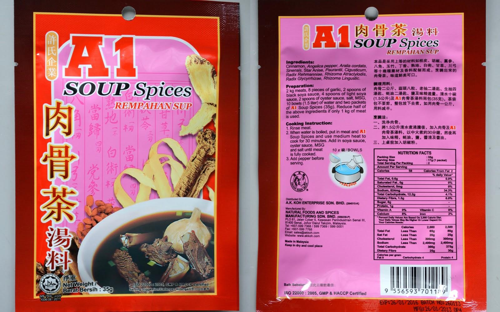 how to cook bak kut teh a1