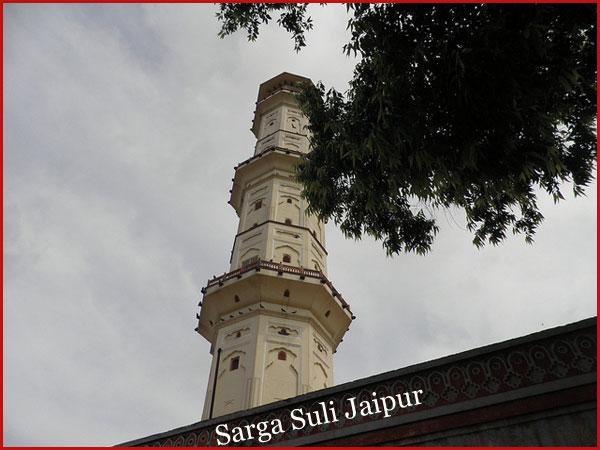 Sarga Suli Jaipur