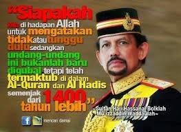 Cabaran Brunei Melaksanakan Hukum Hudud