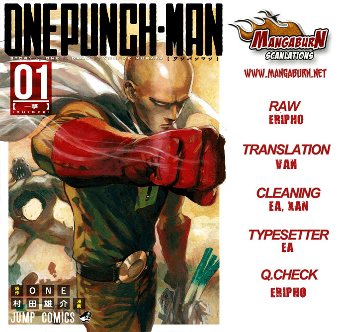 Onepunch-Man - Chapter 32