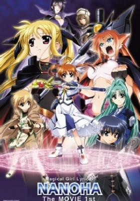 Magical Girl Lyrical Nanoha: The Movie 1st