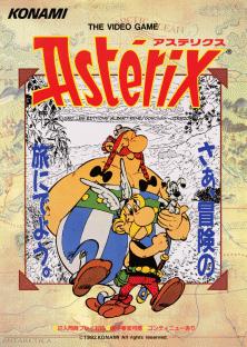 Asterix arcade game portable flyer