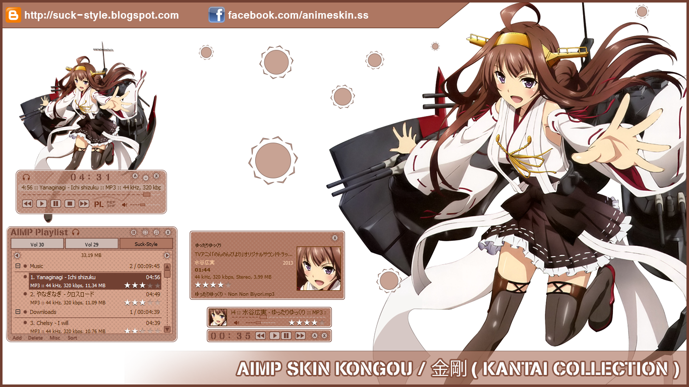 AIMP Skin Kongou / 金剛 ( Kantai Collection ) By Bashkara