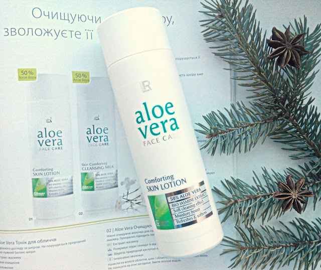 LR Aloe Vera Comforting Skin Lotion Тоник для лица