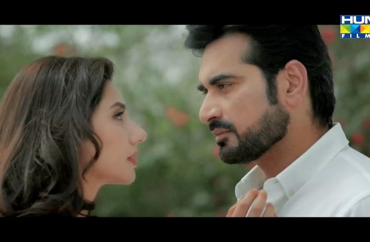 HUM TV Upcoming Film Bin Roye First Theatrical Promo