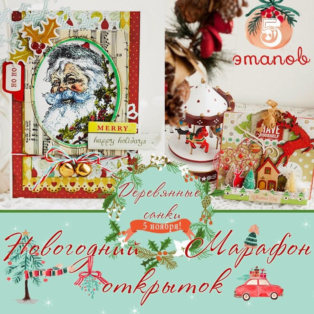 CП з новорічних листівок