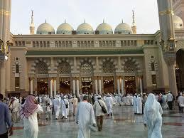 Madina Saudi Arabia Tourism