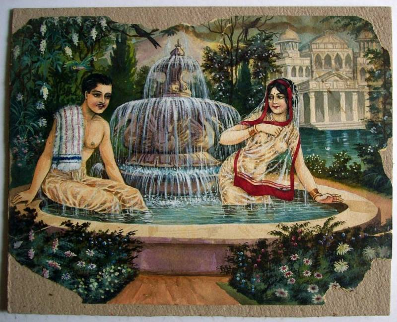 Vintage Paintings Of Women Man  amp Woman Bathing Together