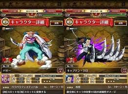 Game One Piece Treasure Cruise