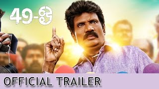 49 – O – Official Trailer _ Goundamani _ K _ P. Arokiyadoss