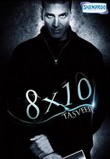 8x10 Tasveer 2009 Hindi Movie