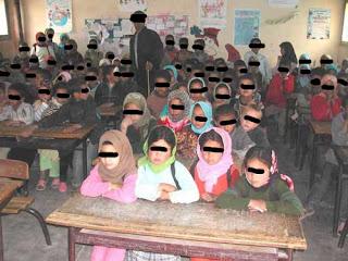 سياسة الدولة لإزالة التعليم العمومي بأكمله