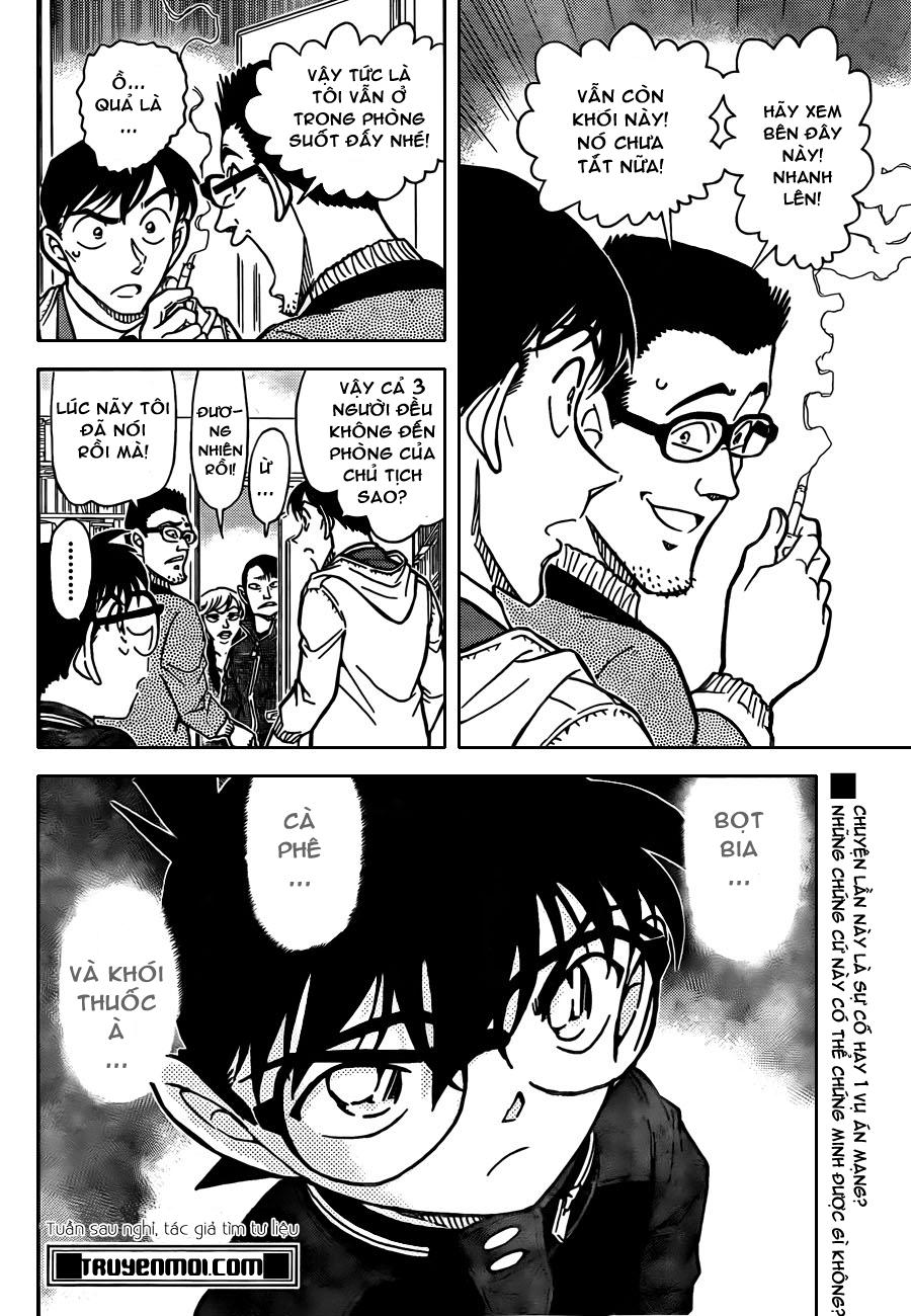 Detective Conan - Thám Tử Lừng Danh Conan chap 809 page 16 - IZTruyenTranh.com