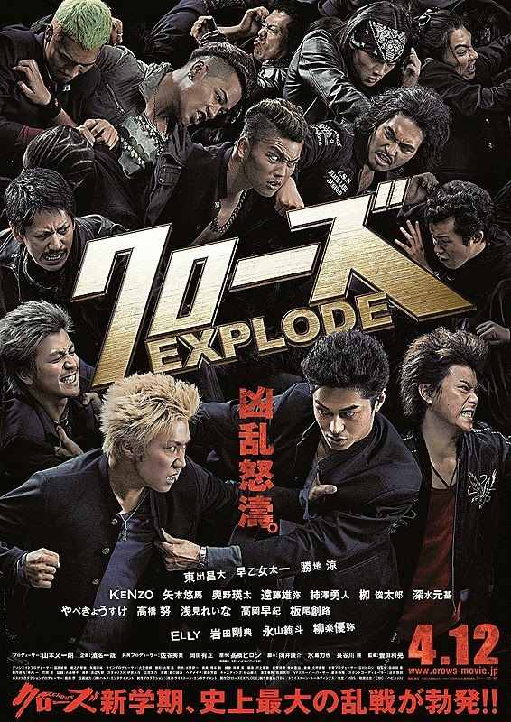 download crows explode sub indo 3gp