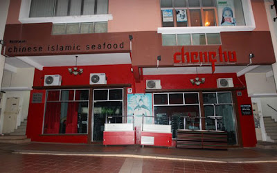 restoran Cheng Ho