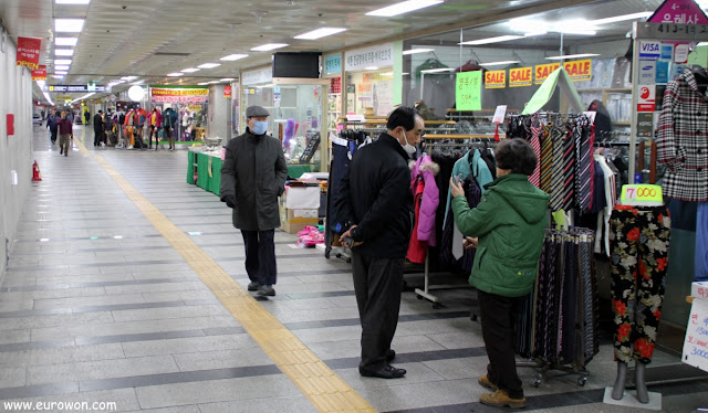 Estación Euljiro 4ga del metro de Seúl