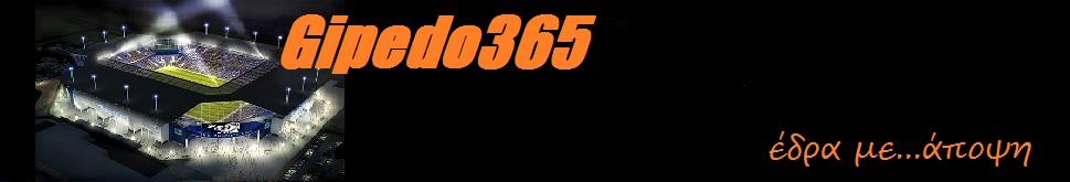 Gipedo 365